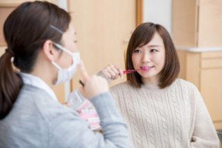 歯みがきの大切さ 奈良市の松田歯科クリニック