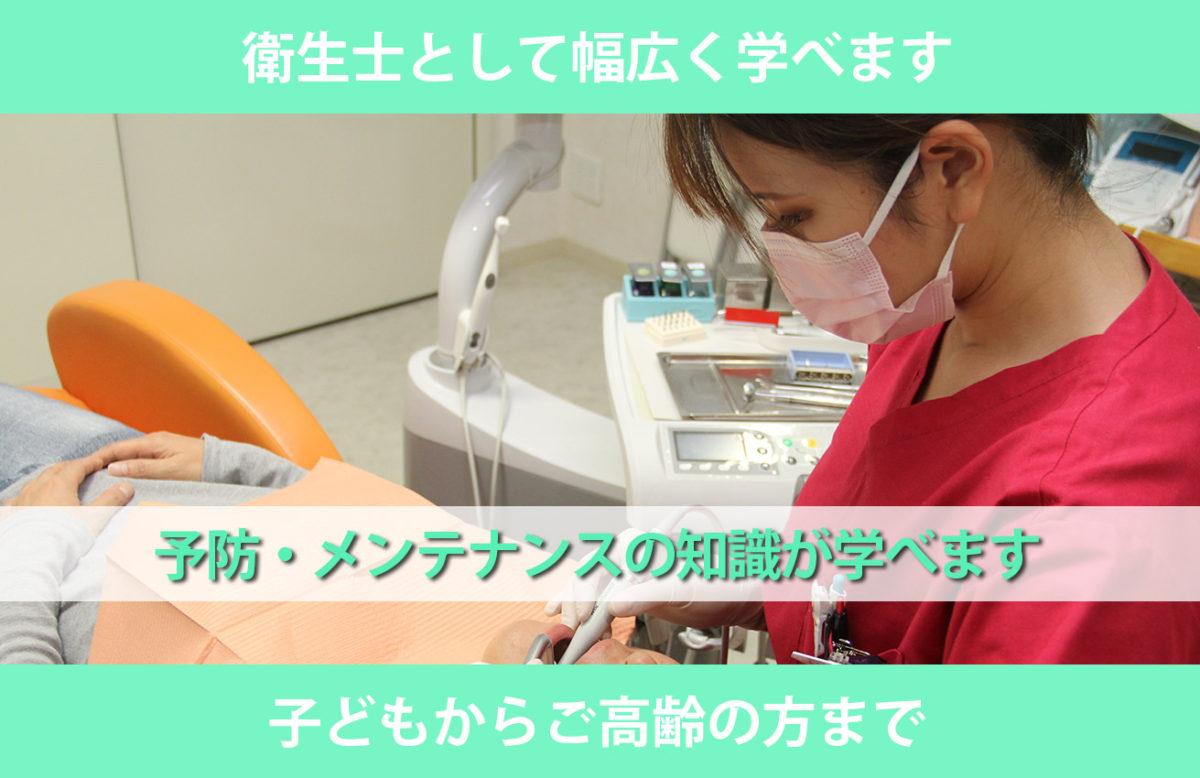 job_05-1200x778.jpg